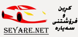 Seyare.net
